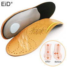 цена на Unisex Premium Leather Orthotic insole for Flat foot Shoe Insoles High Arch Support orthopedic Pad for Correction OX Leg Health