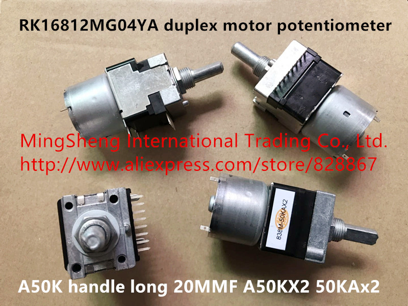 Original new 100 Japan import RK16812MG04YA duplex motor potentiometer A50K handle long 20MMF A50KX2 50KAx2 SWITCH