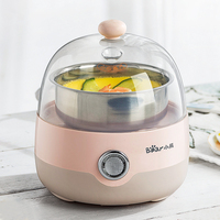 Bear Multifunctional Egg Steam Cooker Thickened Stainless Steel Steamer Bowl Eggs Boiler Breakfast Machine Boiler
