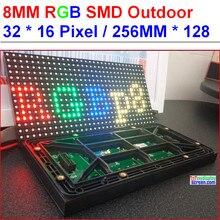 P8 светодиодный модуль, открытый ip65, smd 3 в 1, 256 мм * 128 мм, 32*16 pixel, 1/4 сканирования, высокий ясный открытый панели, полный цвет SMD открытый p8