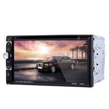 2 DIN 6.95 дюймов 1080 P Сенсорный экран Аудиомагнитолы автомобильные Стерео DVD видео плеер Bluetooth Hands-Free FM Функция с дистанционное управление