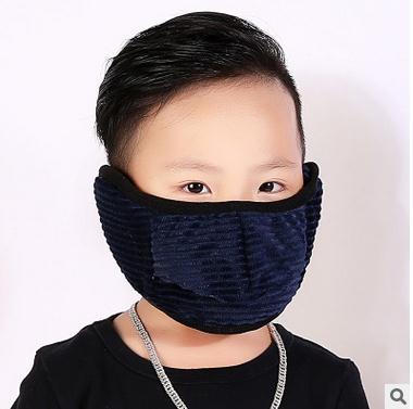 maschera antipolvere bambini