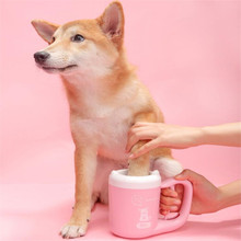 Portable Dog Foots Washer Cup Pet Leg Cleaning Instant Environmental Protection Silica Gel Non Wet Ground and Hand