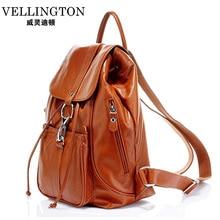 Новое поступление натуральная кожа рюкзак женщины сумки моды натуральная кожа рюкзак женская сумка случайный опрятный стиль дорожная сумка