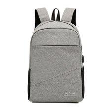 Модный рюкзак для ноутбука и планшета с usb зарядкой подростков