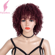 Yiyaobess 16inch Wine Red Short Afro Kinky Curly Wig Synthetic Hair African American Wigs For Black Women