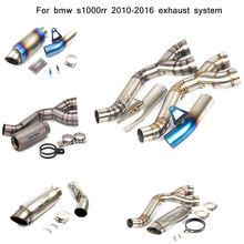 For BMW S1000RR 2010-2016 Motorcycle Full Exhaust System Stainless Steel Middle link Tubes With Exhaust Muffler Pipe american cartoon emojis hold guns personality pendant set with zircon hip hop double color necklace accessories