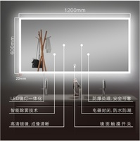 Bathroom LED Mirror / Resistant to Corrosion and Humidity / Wet Location / Brilliant and Clearer Appearance