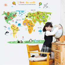 Cartoon Colorful Animal World Map Wall Stickers for Kids Rooms Growth Vinyl Removable Home Decor Paper