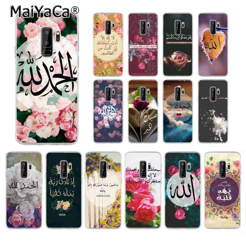 Detail Feedback Questions About MaiYaCa Flower Arabic Quran Islamic Extraordinary Islamic Galaxy Qoutes