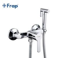 Frap Bidet Faucets Brass Bathroom shower tap bidet toilet sprayer Bidet toilet washer mixer muslim shower ducha higienica F2041