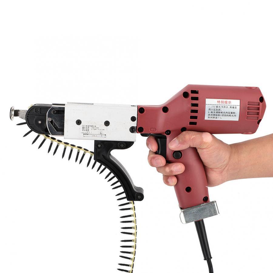Chain Screw Gun Electric Auto Feed Screwdriver Automatic Chain Nail Screw Gun Machine Tool CN Plug 220V Power Tool