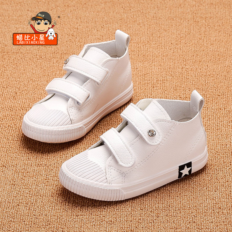 2017 Spring New LABIXIAOXING Children Boys And Girls Canvas Shoes Sneakers Casual Kids Shoes new arrival spring autumn children shoes boys girls single shoes girls boys sneakers high quality casual canvas cs 119