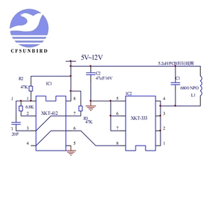 Image 2 - Модуль беспроводной зарядки печатной платы, модуль беспроводного питания для самостоятельного изготовления зарядных устройств в стиле «сделай сам», с функцией «сделай сам»