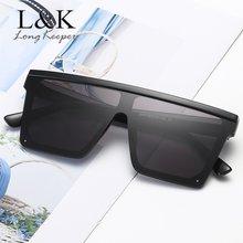 Солнцезащитные очки с плоским верхом uv400 для мужчин и женщин
