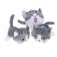 1pc 10cm Cute Stuffed Cheese Cat Chi's Cat Keychain Plush Toy Stuffed Plush Figure Toy Doll Gift For Friends Kids(China)