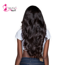 Ms Cat Hair Brazilian Body Wave 1 Piece 100 Human Hair Weave Bundles Natural Color Non