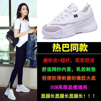 Wild casual light old shoes women's shoes 56
