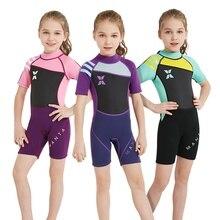 Цельный Детский Гидрокостюм с короткими рукавами для девочек 2,5 мм, гидрокостюм для плавания и серфинга, теплая одежда для плавания с защитой от ультрафиолетового излучения