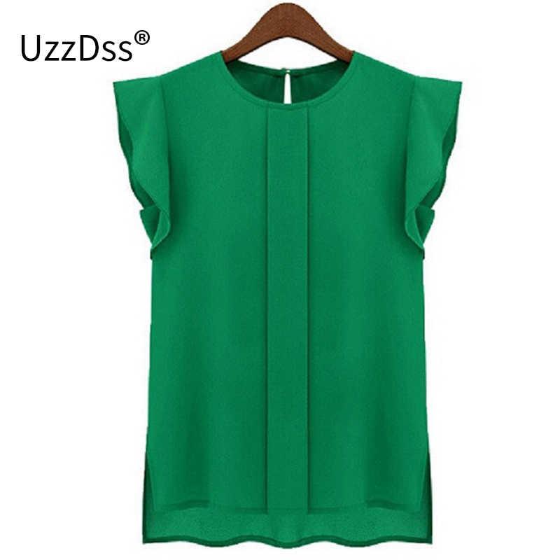 48fb64461ec068 New 2017 Fashion Women s Casual Loose Sleeveless Chiffon Vest Tank T Shirt  Tops S M L XL