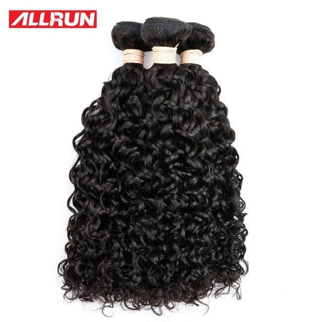 Allrun Vietnamese Hair Products 3 Bundles Water Wave Non Remy Hair