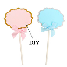 5 Piece Happy Birthday Cupcake Toppers