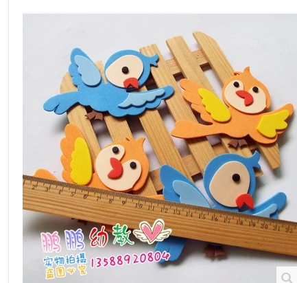 Kindergarten Classroom Wall Layout Of Kids Toys Room Decoration Material  Stickers Products Small Bird