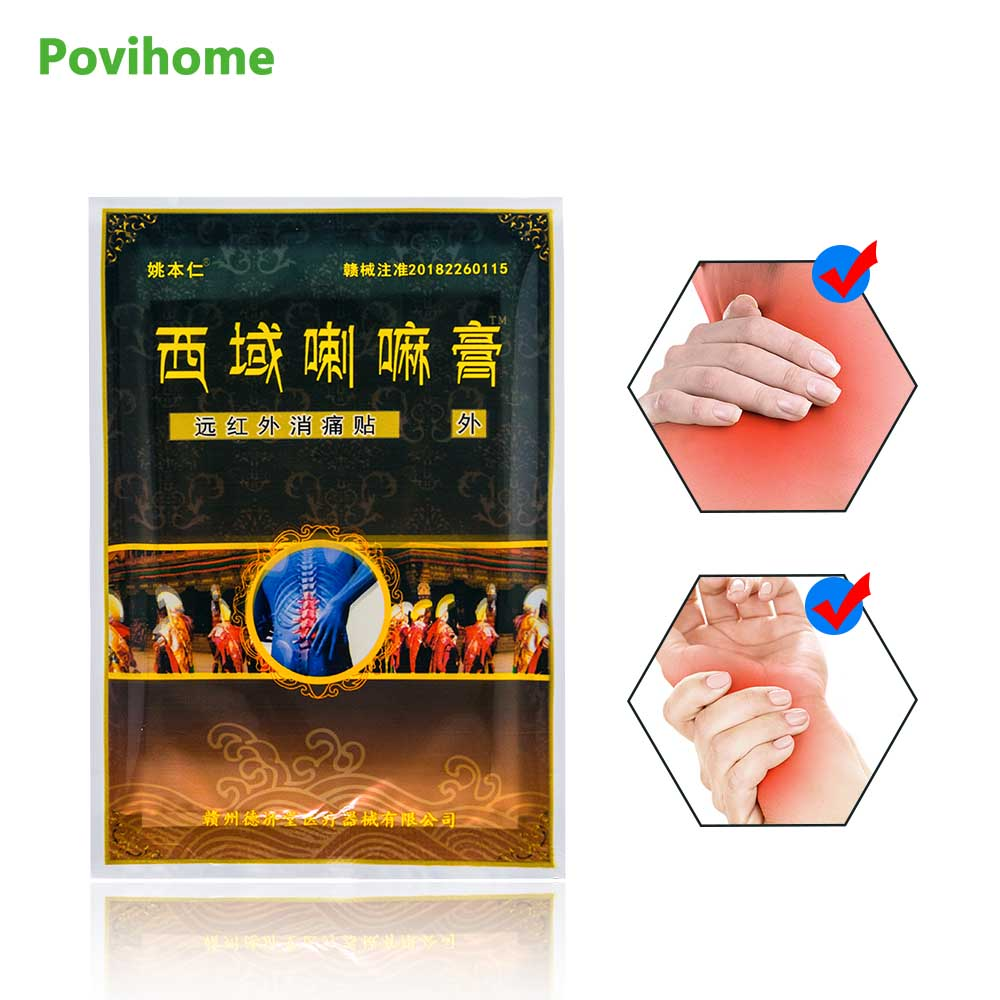 8pcs Chinese Herbal Pain Relief Patch Peper Grinder Pepermolen Medical Plaster Body Back Rheumatism Pain Killer C1565