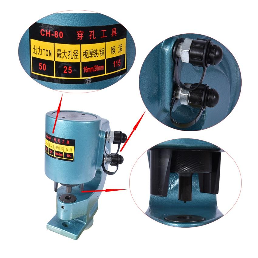 Herramienta punzonadora hidráulica de alta calidad - Herramientas eléctricas - foto 5