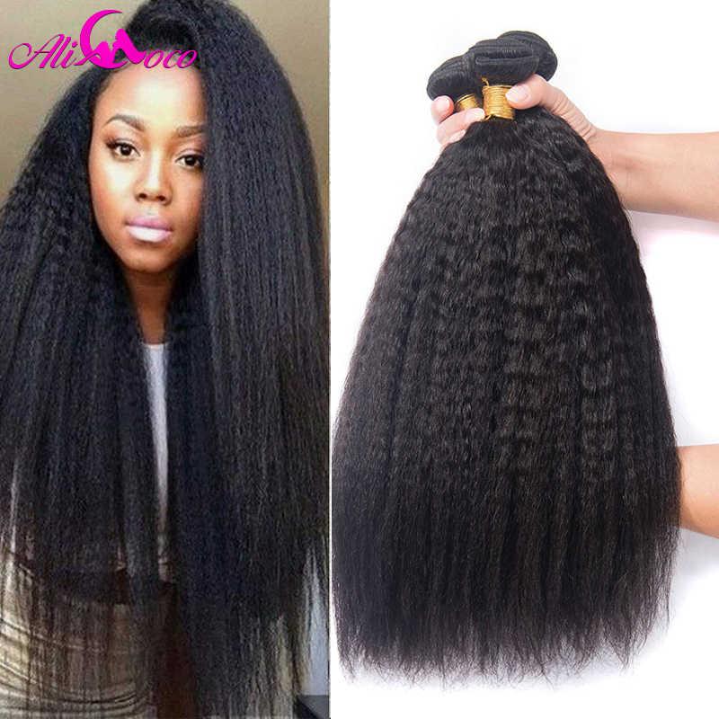Али Коко бразильские прямые волосы, прямые человеческие волосы пряди 1/3/4 пряди 8-28 дюймов 100% Пряди человеческих волос для наращивания без Волосы remy Бесплатная доставка