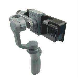 Image 1 - GoPro HERO 5/6/7 ยึดกล้อง Action Camera แผ่นคลิปผู้ถือ DJI OSMO MOBILE 1 2 Handhold Gimbal Stabilizer Access