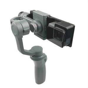 Image 1 - Gopro Hero 5/6/7 Action Camera Mount Bracket Plate Clip Adapter Holder To DJI OSMO Mobile 1 2 Handhold Gimbal Stablizer Access