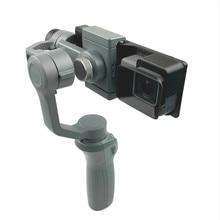 Gopro Hero 5/6/7 Action caméra montage support plaque pince adaptateur support à DJI OSMO Mobile 1 2 poignée cardan Stablizer accès