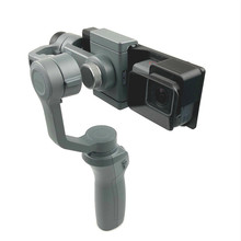 Gopro hero 5/6/7 ação câmera suporte de montagem placa clipe adaptador titular para dji osmo móvel 1 2 handhold cardan stablizer acesso