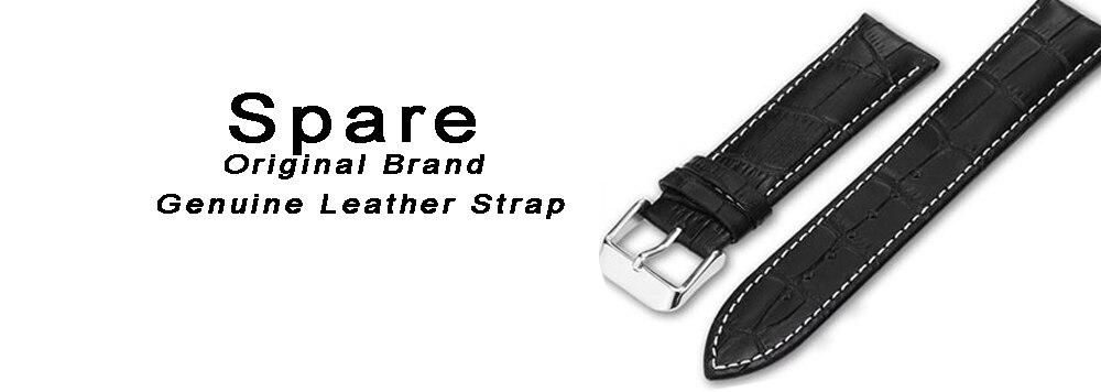 spare strap black