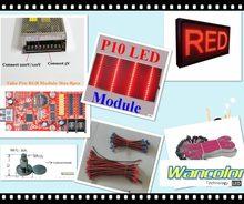 Kit électronique d'affichage de texte, livraison gratuite, bricolage, avec 10 modules P10 extérieur rouge + alimentation