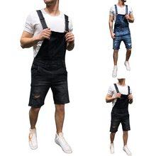 2ae5507c6a70f Bretelles Pantalon Hommes Promotion-Achetez des Bretelles Pantalon ...