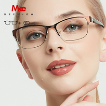 Meeshow Titanium Alloy prescription glasses Men women's