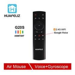 G20 голос Управление 2,4G Беспроводной G20S Fly Air Мышь клавиатура движения зондирования Mini Remote Управление для Android ТВ Box PC
