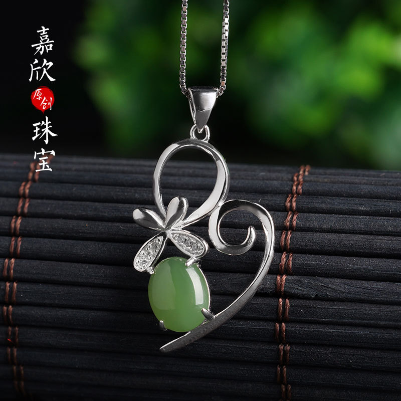 2019 Limited Asg Cluci Cage Pendants Pendant With Certificate Of Manufacturers Selling New Personality S925 Pure Inlay Russia2019 Limited Asg Cluci Cage Pendants Pendant With Certificate Of Manufacturers Selling New Personality S925 Pure Inlay Russia