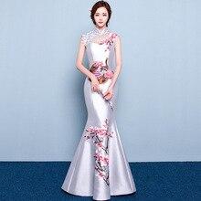 Модное свадебное платье Cheongsam, Восточное вечернее платье в китайском стиле, женское элегантное платье Qipao, сексуальное длинное платье в стиле ретро, Vestido S-3XL