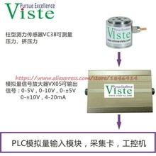 цены на Free shipping       4-20mA small signal amplifier type sensor pressure sensor 100kg200kg300kg500kg в интернет-магазинах