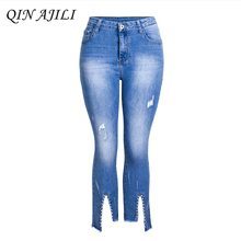 QIN AJILI 2019 Spring New Arrival Femme Flare Pants Skinny Vintage Ripped Mid Waist Zip Denim Jeans Calf-Length For Women