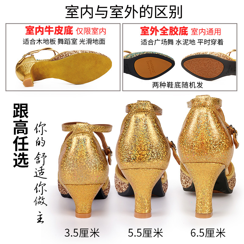 Fragrant Women Jazz Dancing Shoes Ladies Girls Students Practice Dancing Shoes Ballroom Dance Sneakers Women zapatos de tango in Dance shoes from Sports Entertainment