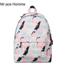 Девушка милая рюкзак бренда оригинальный дизайн сумка женская мода Геометрические печати туристические рюкзаки женские студенческие довольно школьные сумки