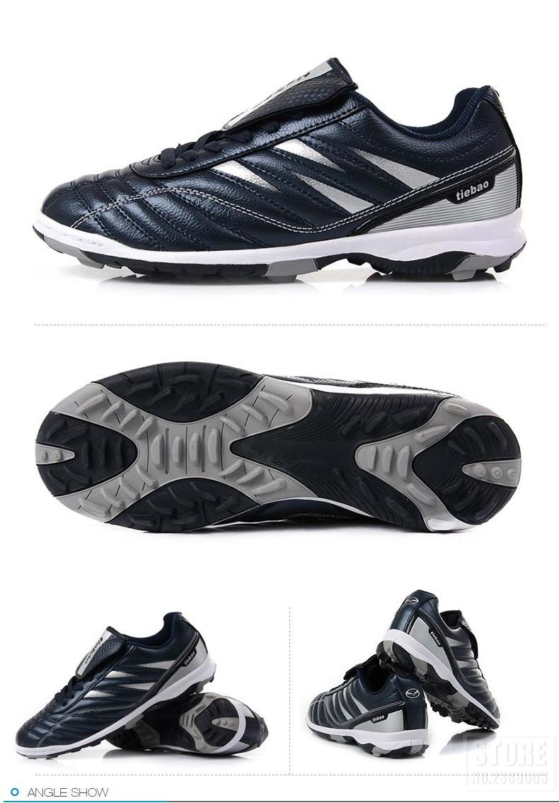 Cỏ Giày Trong Futbol 7