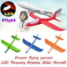 Детские игрушки пенопластовый планер самолеты EPP самолет из пеноматериала самолет инерция светодиодный самолет игрушка ручной запуск модель самолета уличная игра