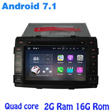 Android 7.1 Car dvd gps player for kia sorento 2009-2012 with 2G RAM radio wifi 4G usb bluetooth mirror link Stereo