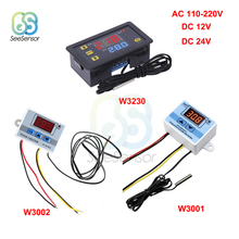 W3001 W3002 W3230 LED Digital Temperature Controller Thermostat Thermoregulator 12V 24V 220V Heating Cooling Control Switch