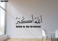 Mad World-ALLAHU AKBAR Islamic Allah is greatest Wall Art Stickers Wall Decal Home DIY Decoration Removable Decor Wall Stickers